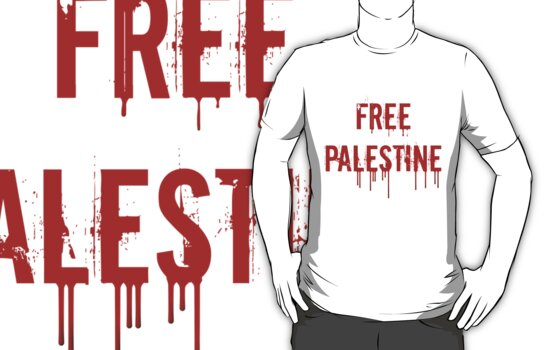 Free Palestine by buyart