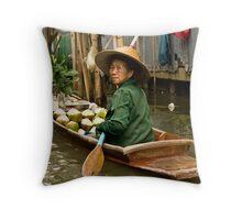 Coconut Milk Boat Throw Pillow