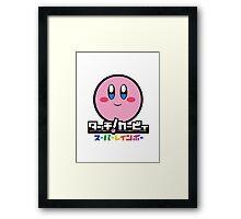 Kirby and the Rainbow Curse Framed Print