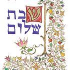 Shabat Shalom! by Patti Argoff