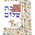 Greeting Card: Shabat Shalom by Patti Argoff