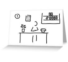 administration office Greeting Card