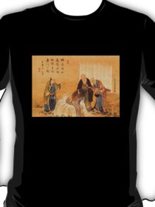 'The Thousand Year Turtle' by Katsushika Hokusai (Reproduction) T-Shirt
