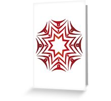 Star of Swords - Fire Greeting Card