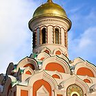 Detail of the Church of Kazan Icon of the Virgin, Red Square, Moscow, Russia by Mikhail Kovalev