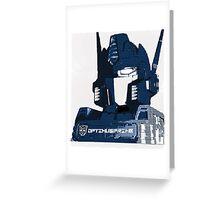 Prime Greeting Card