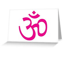 Om Ohm Pink Greeting Card