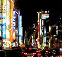 Cosmopolitan Tokyo at night by Tamara Travers