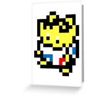 Pokemon 8-Bit Pixel Togepi Greeting Card