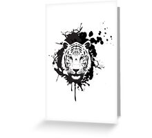 Tiger Bustin' Out - Ooh Yeah ! Greeting Card