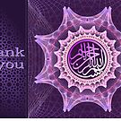 Islamic Greeting Cards - Thank You by Adi Nugroho