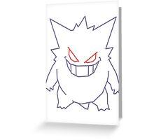 Gengar Vector Greeting Card