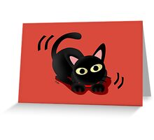 Playing with you Greeting Card