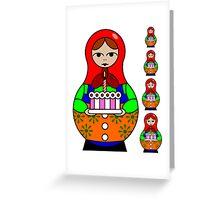Birthday Russian Babushka Doll Greeting Card