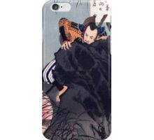 The Moon Vintage  iPhone Case/Skin
