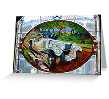 Vintage Mercedes stain glass window ~ Monterey Greeting Card