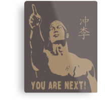 CHONG LI BOLO YOUNG BLOODSPORT YOU ARE NEXT Metal Print