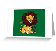 I just can't wait to be King! Greeting Card