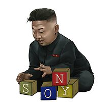 Baby Kim Jong-Un Photographic Print