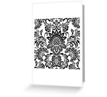 white and black brocade Greeting Card