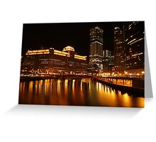 Merchandise Mart Wide Angle Greeting Card