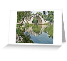 Jade Belt Bridge Greeting Card