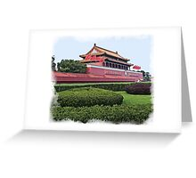 Gate of Heavenly Peace Greeting Card