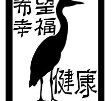 Rubber Stamp Design for Standing Heron Chop by Keith Richardson