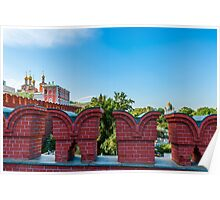 Complete Moscow Kremlin Tour - 06 of 70 Poster