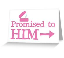 Promised to him with silver ring  Greeting Card