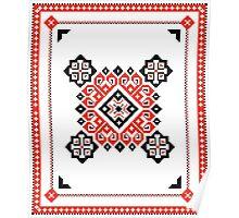 Traditional Folk Pattern Poster