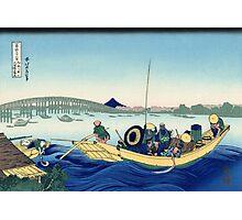 'Sunset Across the Ryogoku Bridge' by Katsushika Hokusai (Reproduction) Photographic Print