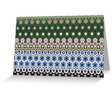 Abstract ethnic floral stripe pattern white blue green Greeting Card
