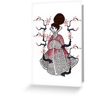 The mother of flowers Greeting Card