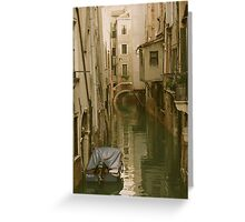 VENICE- PHOTO OR WATERCOLOR? Greeting Card