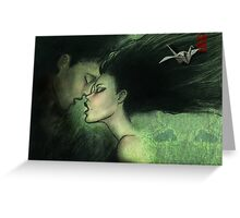 i'll give you the most delicious kiss... Greeting Card