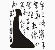 Du Fu - The Greatest Chinese Poet T-Shirt