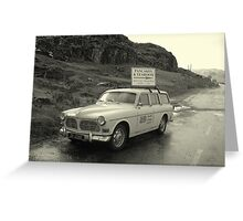 Gap of Dunloe Co. Kerry Greeting Card