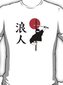 Ronin - Masterless Samurai T-Shirt