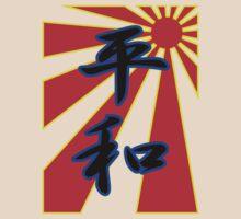 Peace Sunburst Kanji by kanjitee