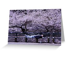 Resting in Central Park. Greeting Card