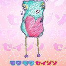 Moku Moku Seijin [Fluffy Alien ♥] by Tiffany Atkin