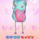 Moku Moku Seijin [Fluffy Alien ♥] by Tiffany Atkin