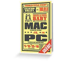 Mac vs. PC Greeting Card