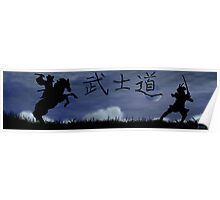 Dueling Samurai with Bushido written in Middle Poster