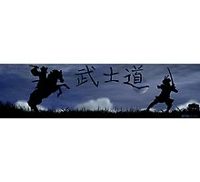 Dueling Samurai with Bushido written in Middle Photographic Print