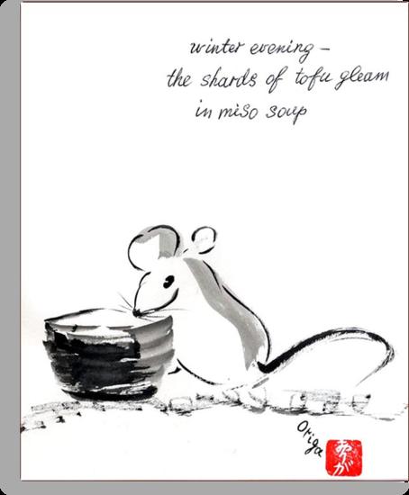 Miso Soup. by Origa