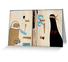 blind, book, bird, bird. Greeting Card