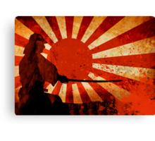 The Rising Sun Canvas Print