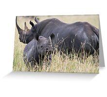 Inquisitive Rhino Greeting Card